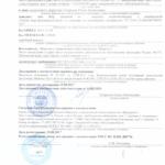 Fischöl fernöstliche (FISH-OIL) Konformitätserklärung
