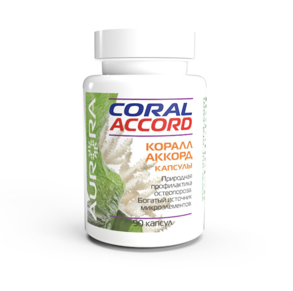 coral accord